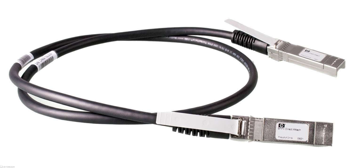 Dell Networking, Cable, SFP+ to SFP+, 10GbE, Copper Twinax Direct Attach  Cable, 0 5 Meter PN : 470-AAGL